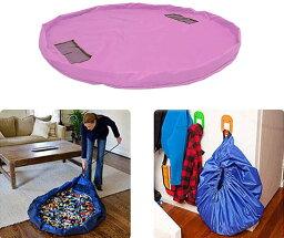 おもちゃ収納袋 収納マット プレイマット ポーチ 玩具収納バッグ 折り畳み 直径140cm キッズマット 便利 片付け おもちゃ収納袋 レジャーシート