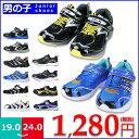 【あす楽】どれでもプチプラ1280円 スニーカー 運動靴 子供靴 こど...