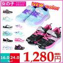【あす楽】どれでもプチプラ 1280円 スニーカー 運動靴 子供靴 こ...