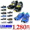 【即納】【あす楽】 どれでもプチプラ1280円 スニーカー 運動靴 子...