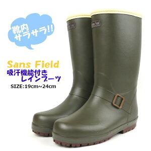 e1badeadc20a5 22cm 送料無料 長靴|キッズレインシューズ・長靴 通販・価格比較 - 価格.com