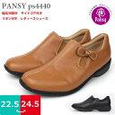 【あす楽】 レディースシューズ PANSY パンジー【PS4