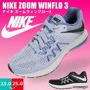 Nike831562-1