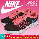 Nike843883-1