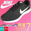 Nike852466-1