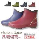 【あす楽】【送料無料】 MarianLight マリアンライ...