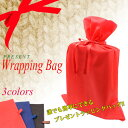 Wrapping_1