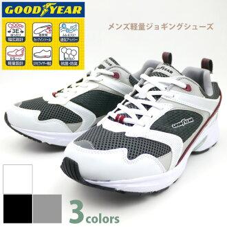 穿學校固特異固特異男士慢跑鞋白鞋和羽量級學校 □ gmr70009 □