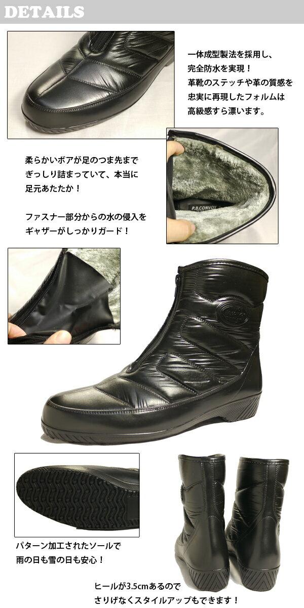 レインシューズ・長靴, ブーツ・長靴 P.B.CONVOY MG-41U mg41u