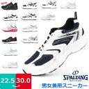 Ac-sp-sneaker-ml-1