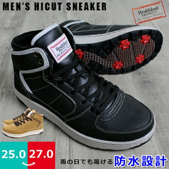 Men's high cut Sneakers Shoes shoes men's Healthknit PRODUCT faith stone 4 cm water resistant soft mesh anti-slip spikes □ hkm740 □