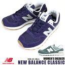 【あす楽】【送料無料】new balance ニューバランス...