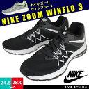 Nike831561-1