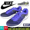 Nike843881-1