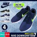 Nike852459-1