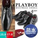 Playboy-bousui-1
