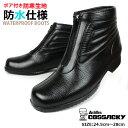 【送料無料】 メンズ 防水 ブーツ 紳士 COSSACKY ...
