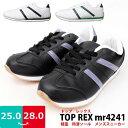 【あす楽】【お買い得】 メンズ シューズ スニーカー 靴 TOPREX トップレックス トライデント 【MR-4241】 ヒモ 軽量 軽い ドライビングシューズ フェイクレザー 防滑 □mr4241□