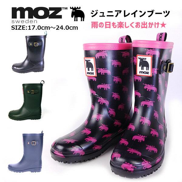 靴, レインシューズ・長靴 MOZ MZ8304 mz8304