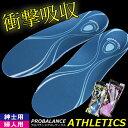 P-athletics-1