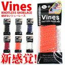 Vines-1