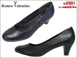 RomeovalentinoロメオバレンチノVB2301ブラックパンプスレディース