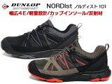 スニーカー 靴 DUNLOP ダンロップ DN101ノルディスト 101幅広4E/軽量設計/カップインソール/反射材