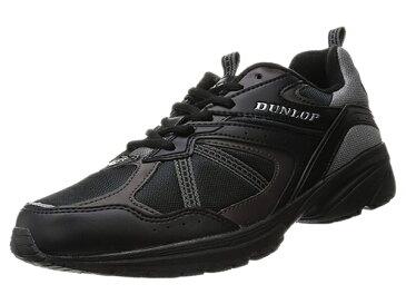 ダンロップ DM153 マックスランライト M153 ブラック MAXRUN Light スニーカー 靴 DUNLOP 幅4E 軽量設計 撥水加工