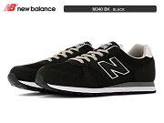 newbalance バランス ブラック