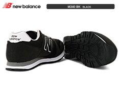 ニューバランスM340BKブラック22.5cm〜25.0cmnewbalanceレディースメンズユニセックス