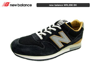 【 newbalance 】 ニューバランスMRL996 BK ブラック