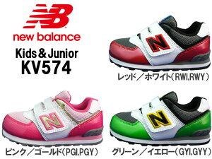 [ニューバランス キッズ&ジュニアシューズ]ニューバランス [ new balance ] KV574 キッズ&ジ...