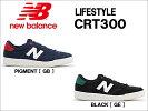 【ポイント10倍】ニューバランス[newbalance]CRT300(GB/GE)メンズススニーカー【国内正規品】●25.0cm〜30.0cm【10P05Nov16】【RCP】