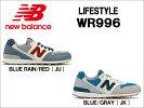 【ポイント10倍】ニューバランス[newbalance]WR996レディーススニーカー【国内正規品】●22.5cm〜25.0cm【10P09Jul16】【RCP】