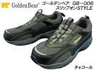 �ڥݥ����10�ܡۥ�����ǥ�٥���[GoldenBear]�����åݥˡ�����GB-006[���㥳����]24.5cm��28cm��10P28Mar12��