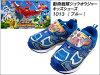 【ポイント10倍】動物戦隊ジュウオウジャー子供靴1013[ブルー]■16cm〜19cm【10P01May16-P06May16】【RCP】