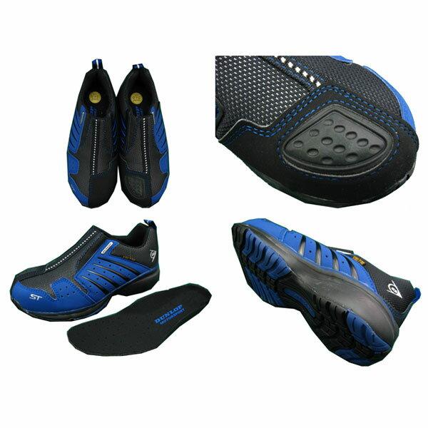 【ポイント10倍】 ダンロップ 安全靴  マグナムST300 (ブルー)  [スリッポンモデル] ●24cm~30cm 【10P03Dec16】【RCP】