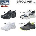 【ポイント10倍】 スポルディング レディーススニーカー JN-201 ■22.0cm〜25.0cm...