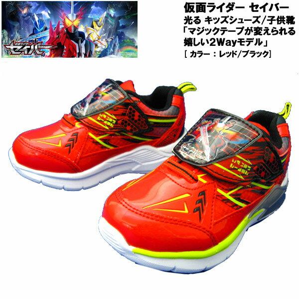 靴, スニーカー 10 SABER 2504-01 16.0cm19.0cm 10P03Dec16RCP
