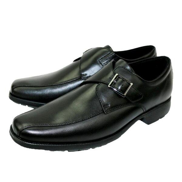 テクシーリュクスtexcyluxeビジネスメンズTU-7772TU7772ブラックBLACK24.5〜27,28cm靴シューズ牛