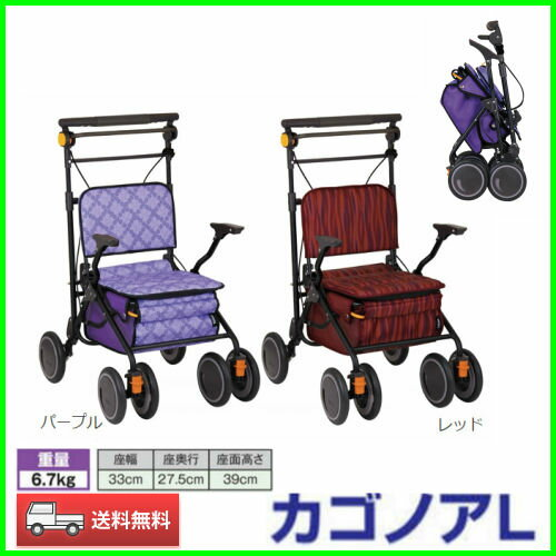 エリシオン RR1-4 Touch-B.R.A.I.N.