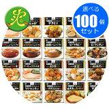 【お好みで選べる全100個セット10種類10個】 エバースマイル ムース食 介護食 ムース 区分3 【おいしい セット100個入り】