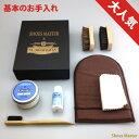 靴磨きセット M.MOWBRAY モゥブレィ モウブレイ ×