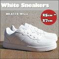 ☆ホワイトスニーカー☆No,6278Whiteメンズサイズ激安スニーカー25cm〜27cm白靴通学靴お仕事使いにも、PU合皮タイプ白靴Wクッションカップンインソール低反発