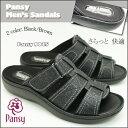 【紳士 サンダル】Pansy EXCEL パンジー エクセル メンズサンダル No,9045 ブラック,ブラウン メッシュインソールで、足裏さっらっと 気持ちいい 履き心地お仕事サンダル オフィス履き 足ムレ 解消 クールビズ