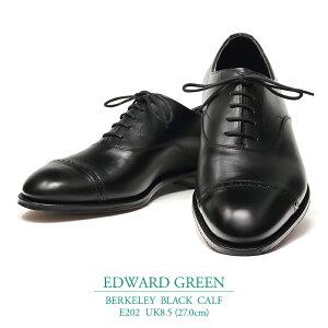 【新品 EG107】エドワードグリーン バークレー ブラック カーフ Eウィズ 202ラスト UK8.5(27cm) EDWARD GREEN BERKELEY BLACK CALF E202