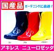 アキレス ニューロゼッタ レインブーツ レディース ショート 長靴 軽量 農作業 レインシューズ 人気 セール 防水 日本製05P03Dec16