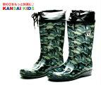 KANSAIKIDSカンサイキッズ7124KS7124KS-7124レインブーツレインシューズ長靴キッズジュニア子供軽量男の子