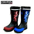 【ジュニア防寒長靴】スーパースターSSJ85RSPレインブーツ子供19・20・21・22・23・24・25cm