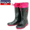 【パーソンズ】【PERSONSKIDS】PSK8009レインブーツレインシューズ長靴キッズジュニア子供軽量女の子